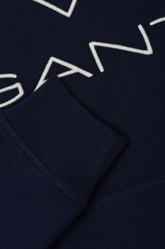 MIKINA  GANT  LOCK-UP SWEAT HOODIE